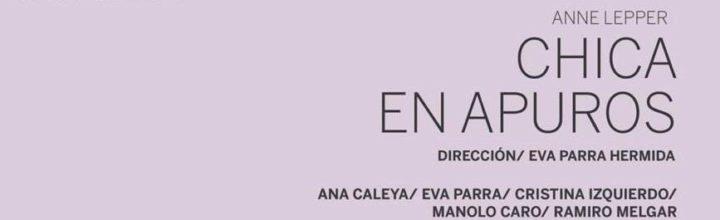 COLABORACION DE EVA PARRA CON EL GOETHE INSTITUT
